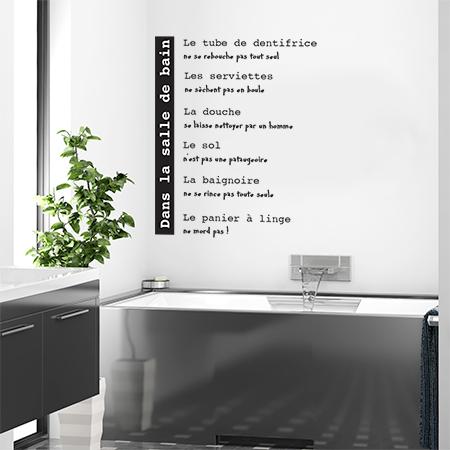 Stickers Muraux Salle De Bain Texte - Autocollants Règles Salle De